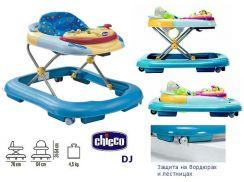 Ходунки Chicco DJ Baby Walker с игровой панелью пианино и автомобиль