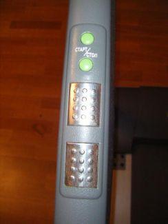 Беговая дорожка электрическая HouseFit HT-9087HP