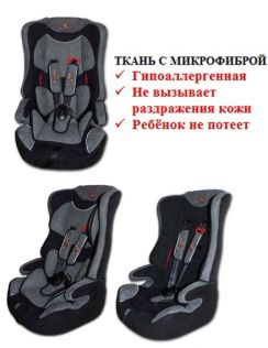 Автокресло ForKiddy Sprinter